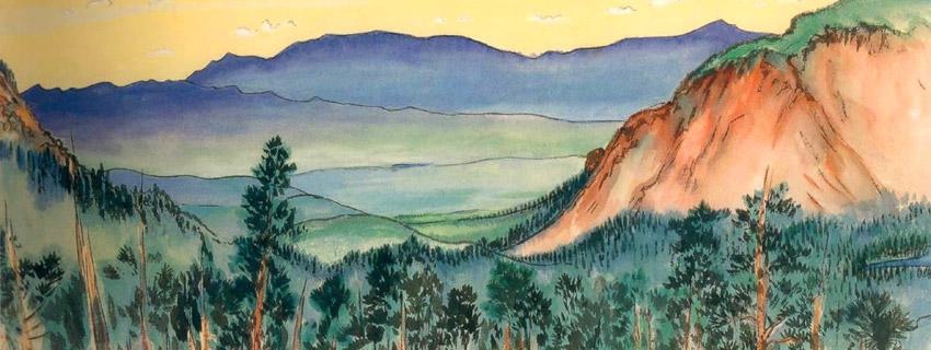 Sacatar Trail